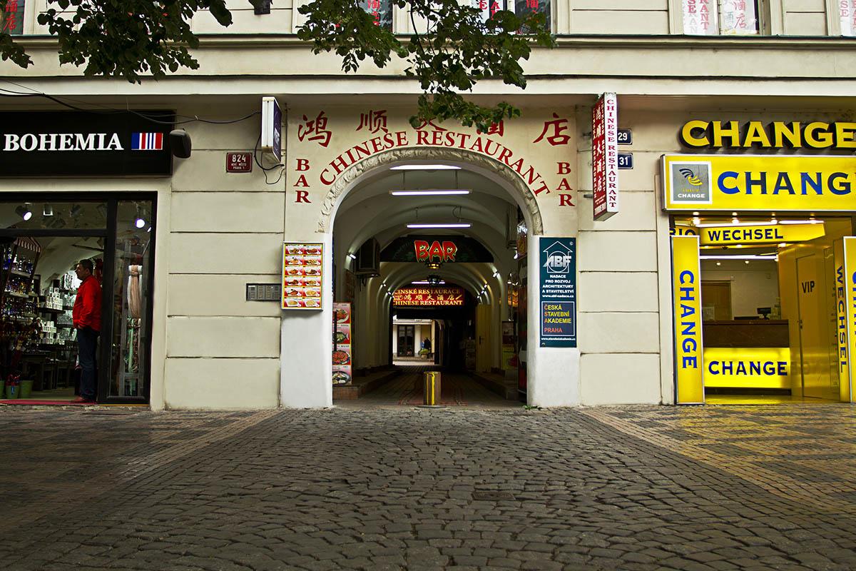 Vaclavske-namesti-29 entry